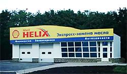 Станция замены машинного масла и сбора отработки